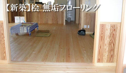 [新築]隅田さま 邸の施工後のお写真をいただきました。